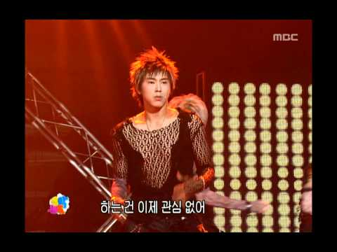 TVXQ - The way U are, 동방신기 - 더 웨이 유 아, Music Camp 20040710