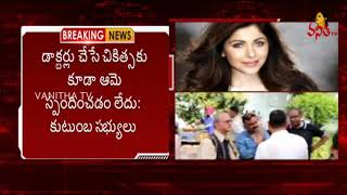 Kanika Kapoor tests positive to coronavirus for fourth tim..