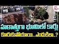 హఠాత్తుగా కుంగిపోయిన భూమిలో కార్లు కూరుకుపోయాయి...ఎందుకిలా | Sinkhole Swallows Car Parking | SumanTV