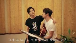 [MV] BTS Ver. of OST 'You Said That' A Round Trip To Love |《双程》插曲《你曾说》高泰宇x黄靖翔 MV花絮版