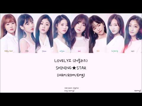 LOVELYZ 러블리즈 : SHINING★STAR [Han/Rom/Eng] Lyrics