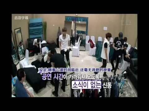 Super Junior 隱藏攝錄機 [完整版]