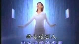 Ai Li Bo Tiau Kia
