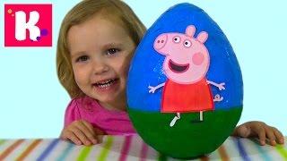 Свинка Пеппа большое яйцо с сюрпризом открываем игрушки