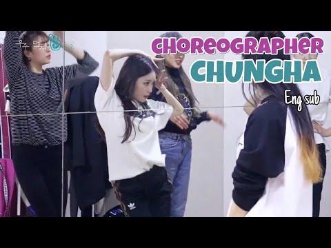 [청하] 안무 창작 자급자족 모먼트 모음 (ChungHa/Choreography)