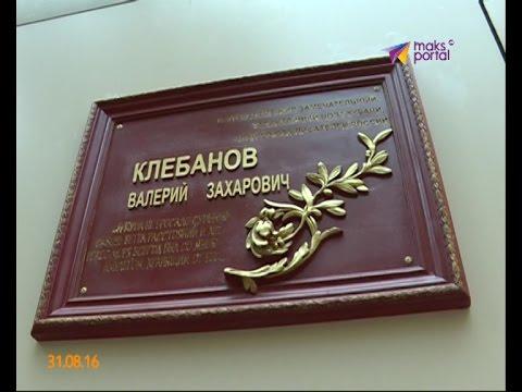 Ровно год назад ушёл из жизни сочинский поэт Валерий Клебанов