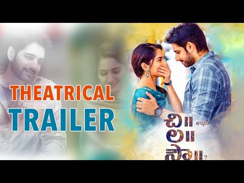 ChiLaSow Theatrical Trailer