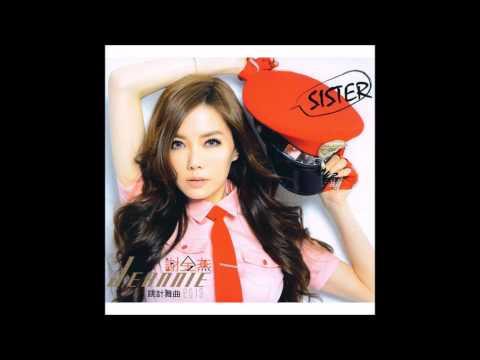 官方高清音频 - 姐姐EP - 跳起来 - Jeannie Hsieh - Jump [Taiwanese Singer]