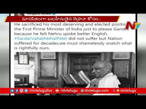 Kangana Ranaut makes controversial comments on Mahatma Gandhi, Nehru
