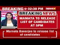 WB CM Mamata To Release Key Candidate List At 5 PM Today | WB Poll Blitz Updates | NewsX  - 01:20 min - News - Video