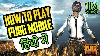 How to Play Pubg Mobile [Step by Step]  Explained in Hindi - BlackClue Gaming