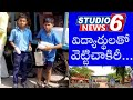 students turn child labour in Andhra Pradesh govt school
