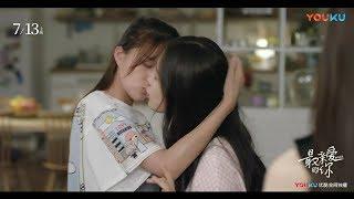 【最亲爱的你】Youth 王妍之片花:女版费污污韩依彤发车了!