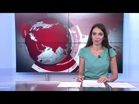 Емисия новини на Канал 3 на 13.09.2019г от 14.00 часа