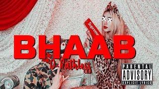 D-Ruthless - Bhaab (ভাব) Bangla Rap Song 2019 (Prod. Psyché)