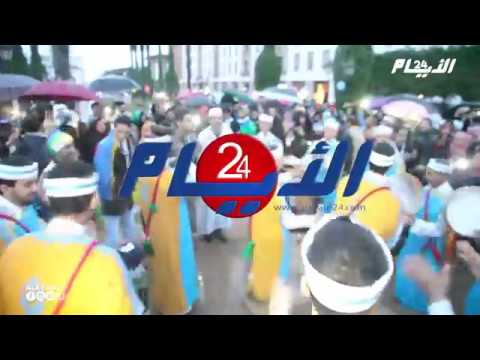 رقصة أمازيغ أمام البرلمان إحتفالا برأس السنة
