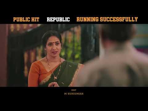 Republic movie- Hit promos- Sai Tej, Jagapathi Babu, Aamani, Ramya Krishnan