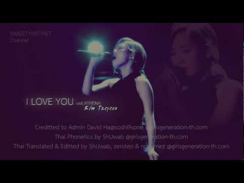 I Love You - Kim Taeyeon