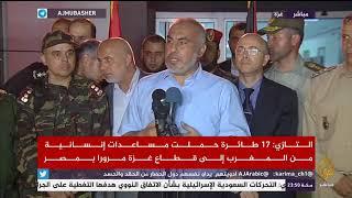 هاشتاج .. صور من وصول السفير المغربي بالقاهرة إلى قطاع غزة عبر معبر ...