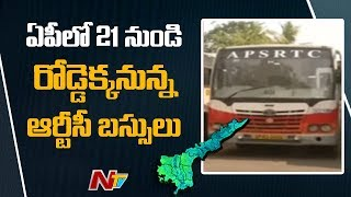 APSRTC to resume services from 21st May, allows online tic..