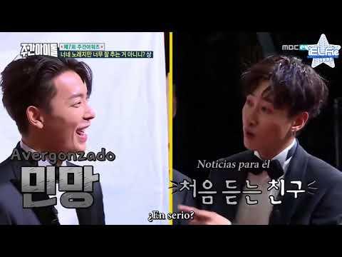 Cut de Super Junior en
