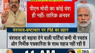 Priyanka Gandhi Vadra responds to PM Narendra Modi's blog post