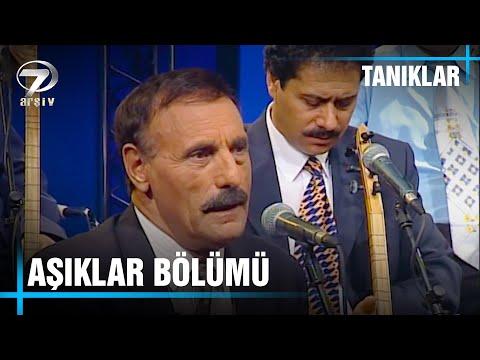 Süleyman Çobanoğlu ile Tanıklar - Aşıklar Bölümü | 24 Temmuz 2001