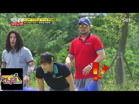 지창욱, 김태우 업고 꽈당! @런닝맨 Running man (1470 Ⅱ) 140907