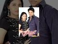 Photo Telugu Full Length Movie || Anand, Anjali - Shalimarcinema