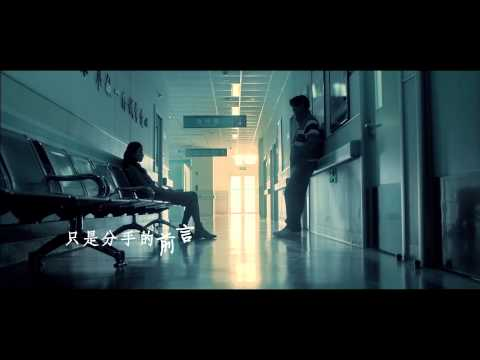 匆匆那年 Official MV