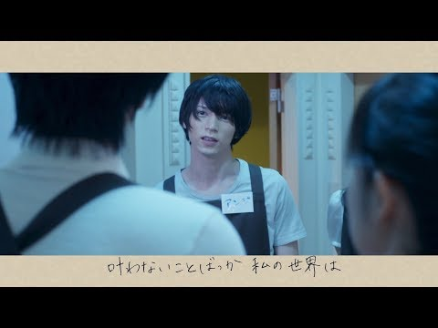 「言葉にしたくてできない言葉を」桐嶋ノドカ × 爪先の宇宙 Collaboration Movie