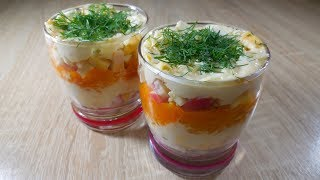 ✅Слоеный салат в стакане очень быстро и вкусно/Layered salad in a glass, very fast and tasty