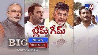 Big News Big Debate : Verbal war between political parties over AP Special Status || Rajinikanth TV9