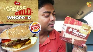 Burger King Chees & Chilli Motton Whopper | Taste Test | Eating Show - Food Review
