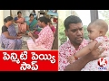 Bithiri Sathi About Indian Wives Ranked Third In Beating Their Husbands- Teenmaar News