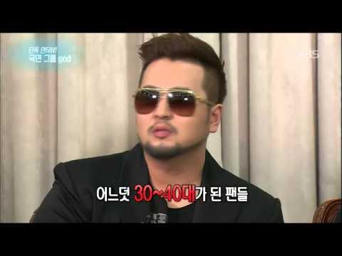 [HIT] 연예가 중계 - 단독 인터뷰! 국민 그룹 god, 20141025