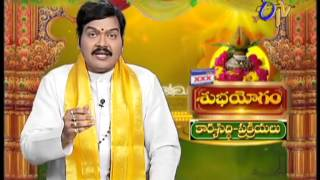 Subhamastu<br />Telecasted on  : 19/04/2014
