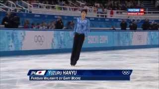 Юзуру Ханью короткая программа 2014 (Yuzuru Hanyu Sochi 2014)