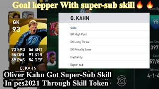 Goal kepper with Super-Sub In Pes2021| Oliver Kahn Got Super-Sub In Pes2021 Through Skill Token🔥🔥