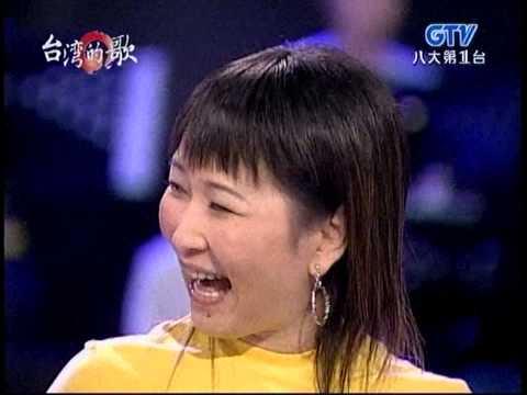 曾心梅+彼個小姑娘+思念你的心肝你敢知+愁怨+台灣的歌