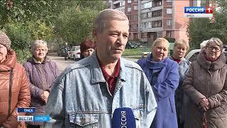 Настоящая война развернулась между жителями одного из домов Омска и управляющей компанией