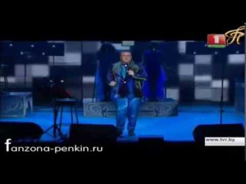 Сергей Пенкин Ангел