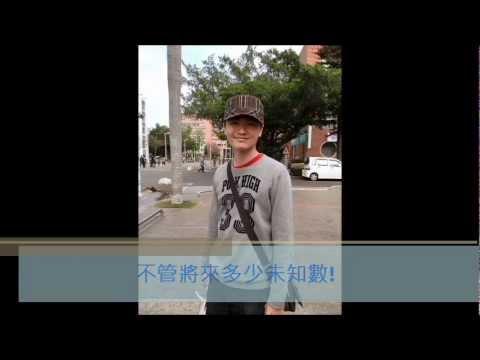 2013 追愛 概念輕唱版 Shercreen改編至張芸京 偏愛.wmv 情人節特寫