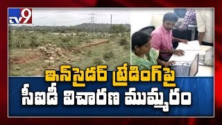 CID SP Mary Prasanthi on cases against TDP leaders : Insid..