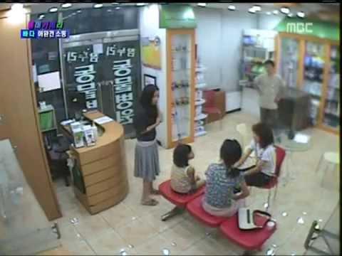 2007.08.12 일밤 돌아온 몰래카메라 - 바다 편