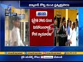CM Chandrababu Gets Relief In Dharmabad Court