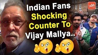 Vijay Mallya Faces Bitter Experience By Indian Cricket Fan..