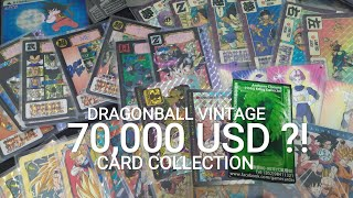 Dragon Ball Z Card 70, 000  USD Vintage Collection - Rarest Limited Carddass Vending 1991 龍珠 閃咭 閃卡
