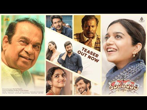Panchathantram teaser ft. Brahmanandam, Swathi Reddy, Shivathmika Rajasekhar