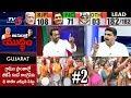 'BJP will win Karnataka Assembly elections': BJP leader Raghunandan Rao